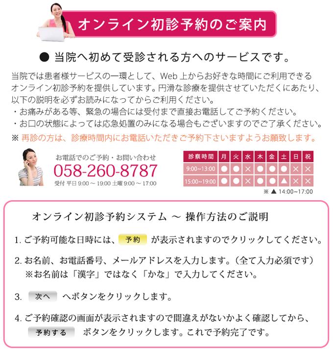 yoyaku_01